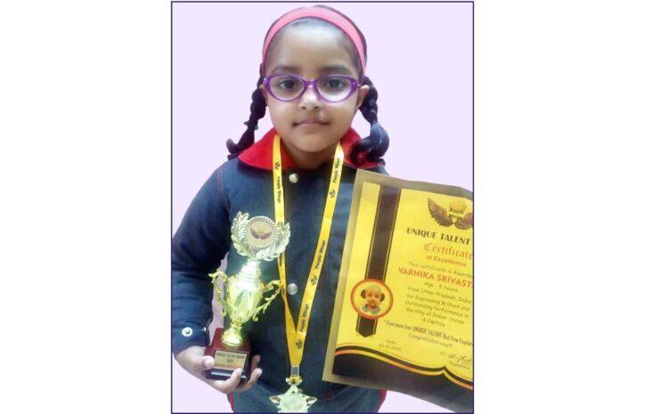 CMS छात्रा 'Star Performer Award' से सम्मानित