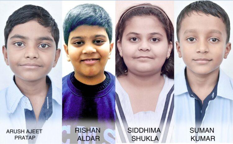 International Benchmark Test (IBT) में  CMS के 4 छात्रों ने अर्जित की विश्व में प्रथम रैंक