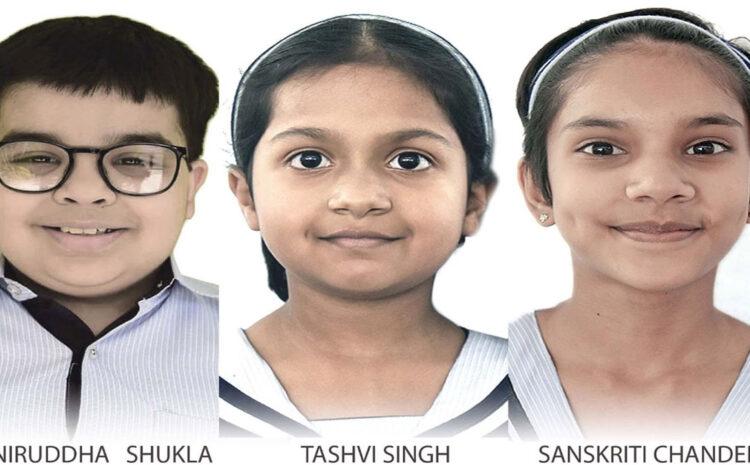 International Competition, CMS  छात्रों को विश्व में प्रथम (1st) रैंक