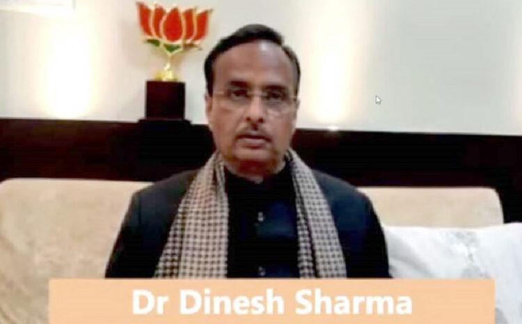 विज्ञान के बिना विकास की राह में आगे नहीं बढ़ा जा सकता है- Dr. Dinesh Sharma