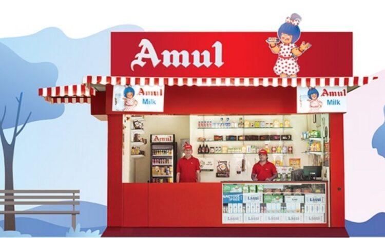 How to start Business with Amul, अमूल के साथ बिज़नस करने का सुनहरा अवसर, कमाई लाखों में