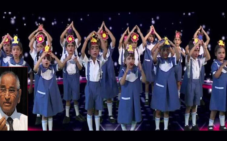 CMS किताबी ज्ञान के साथ-साथ मानवता की शिक्षा देकर बच्चों का सम्पूर्ण विकास करने को प्रतिबद्ध -डा. जगदीश गाँधी