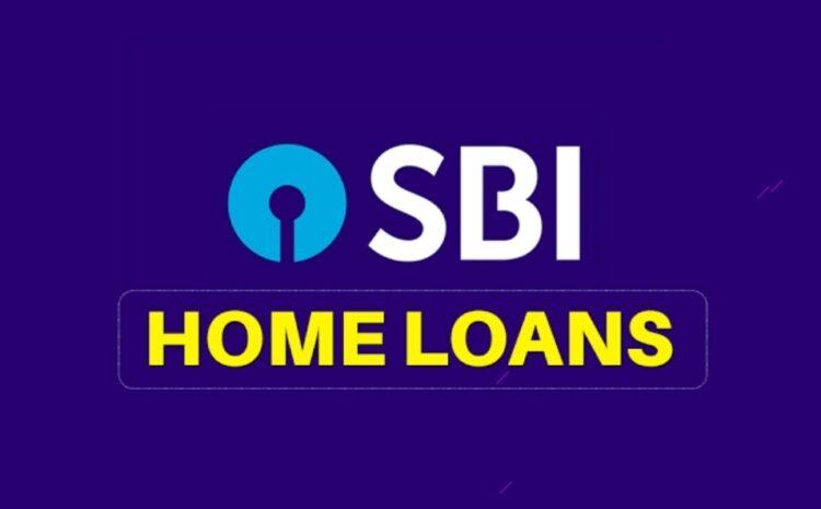 SBI Home Loan Interest Decreased, दिवाली से पहले ग्राहकों को दी बड़ी खुशखबरी, SBI ने होम लोन की दर घटाकर की 7.45 प्रतिशत